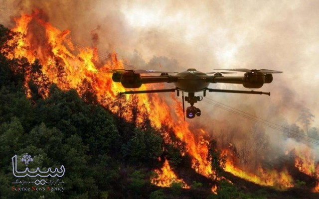 Extinguishing Forest Fires with Infrared Drones